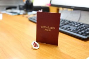 Льготы донорам крови в 2019 году: порядок оформления