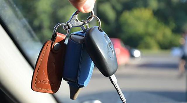 Узнать снят ли арест с автомобиля