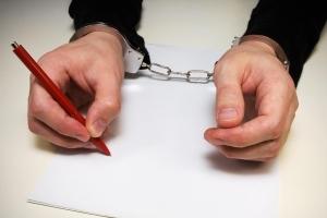 Освобождение от уголовной ответственности - основания по УК РФ