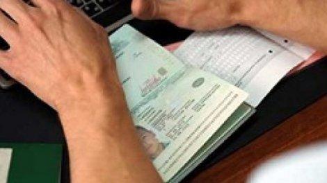 Какие документы нужны иностранцу для получения РВП