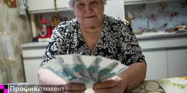 Фиксированная выплата к страховой пенсии в 2019 году