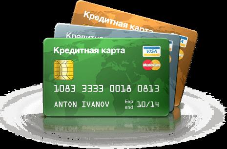 Как законно исправить кредитную историю