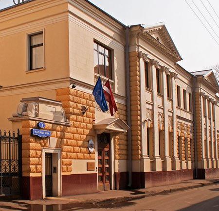 Вид на жительство в Латвии для россиян