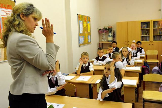 Льготы учителям и педагогам работающим в сельской местности