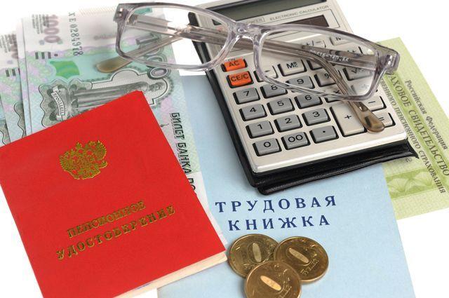 Льготы ветеранам труда в Башкортостане на 2019 год