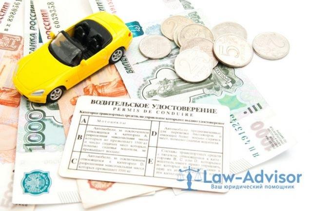 Оплата государственной пошлины за смену водительских прав
