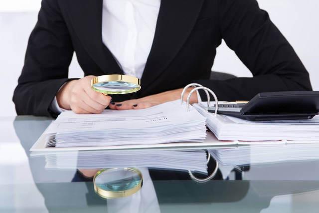 Обоснование для увеличения заработной платы бухгалтеру