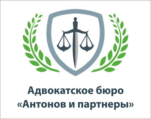 Возмещение ущерба при ДТП если у виновника нет осаго - судебная практика