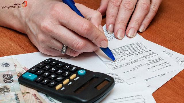 Инструкция: какие есть жилищные субсидии и как их получить?