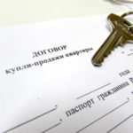 Как выписать человека из квартиры без его присутствия