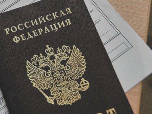 Как и где получить временную регистрацию в России