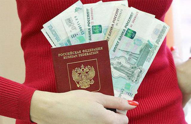 Госпошлина за регистрацию брака: способы оплаты за регистрацию в загс