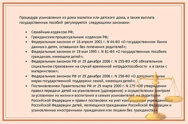 Куда обращаться для усыновления ребенка из детского дома в Москве и СПБ в 2019 году