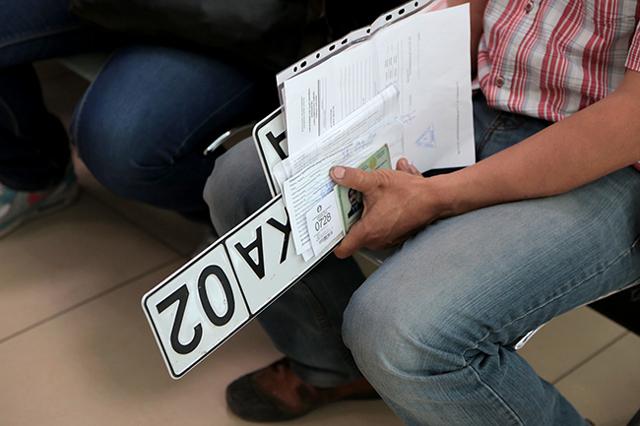 Штраф за езду без номера или с нечитаемыми нестандартными чужими номерами