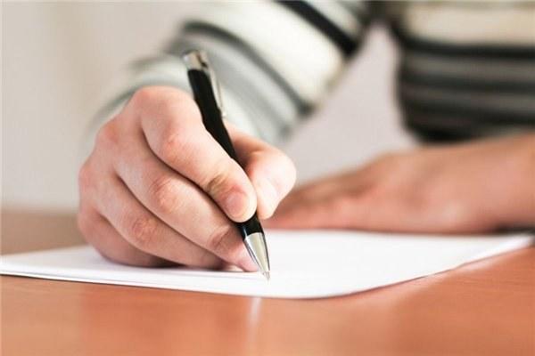 Гарантийное письмо и его правильное составление