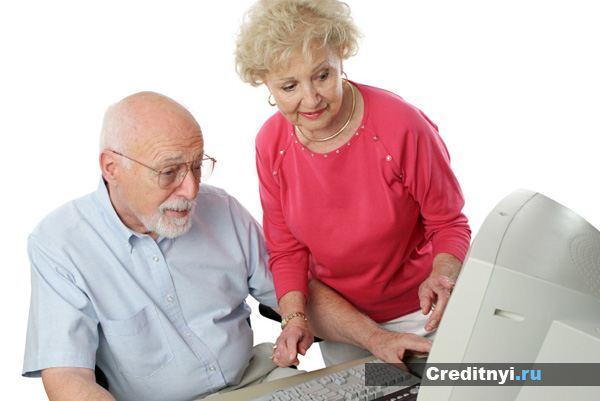 Какие налоги платят люди предпенсионного возраста минимальная величина пособия по безработице гражданам предпенсионного возраста