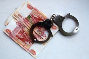 Материальный ущерб для возбуждения уголовного дела