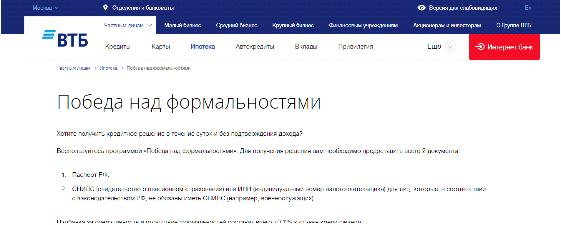 пао московский кредитный банк адрес головного офиса