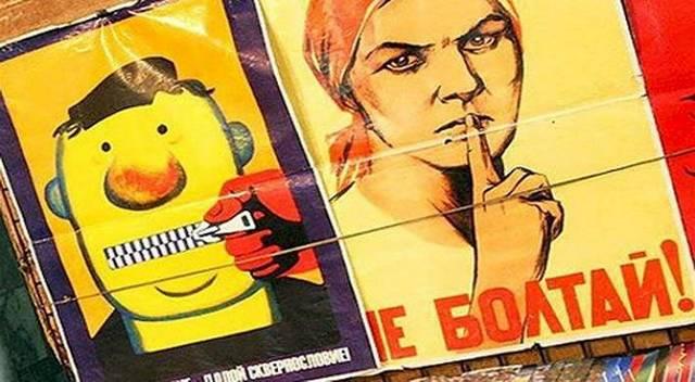 Клевета - ответственность по статье 128.1 УК РФ