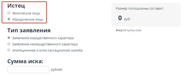 быстро займ на карту украина
