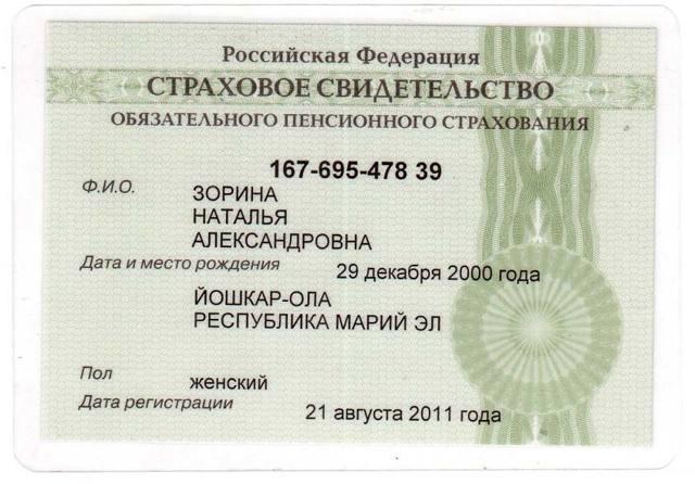Пособия при рождении ребенка в Московской области на 2019 год