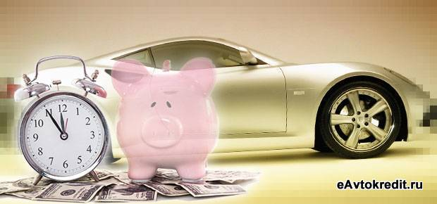 Автокредит: плюсы и минусы, сравнение с другими кредитами