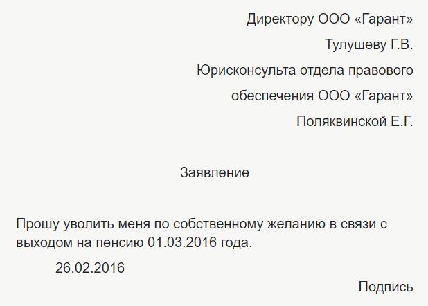 Постановление пленума по взяткам