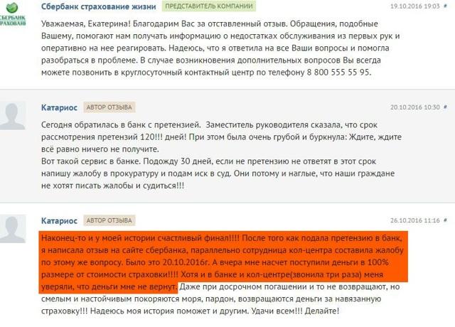 россельхозбанк белгород официальный сайт кредиты физическим лицам