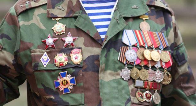 Какие виды льгот предоставляются военным ветеранам в 2019 году