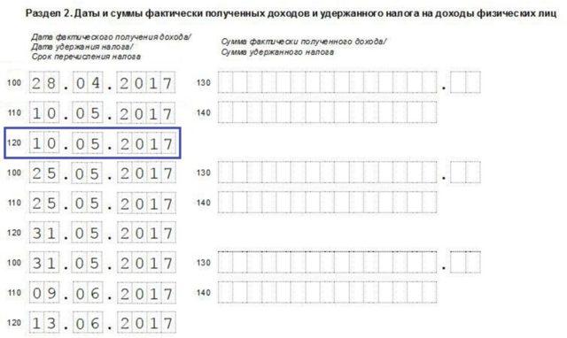 Код категории плательщика 760 для 3 ндфл