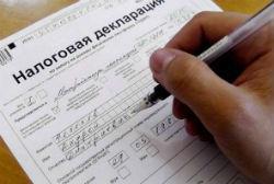 Как заполнить декларацию на возврат подоходного налога за учебу