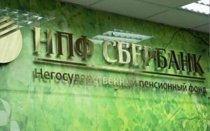Как проверить отчисления в Пенсионный Фонд РФ