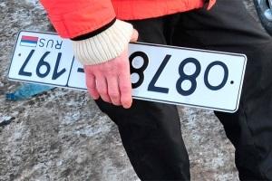 Как поставить машину на учет в Москве: где и как, адреса круглосуточных ГИБДД