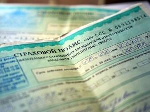 Сроки замены водительских прав по окончанию срока действия