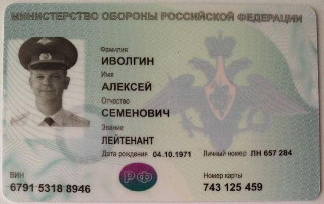 Электронный военный билет - преимущества нового формата