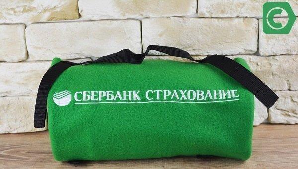 Рязанское отделение 8606 пао сбербанк г рязань