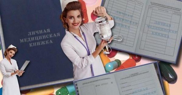 Как и где сделать медицинскую книжку для работы