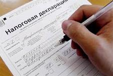 Декларация 3-НДФЛ за 2014 год: способы заполнения