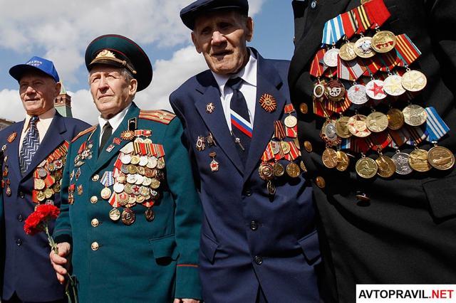 Льготы ветеранам боевых действий по транспортному налогу