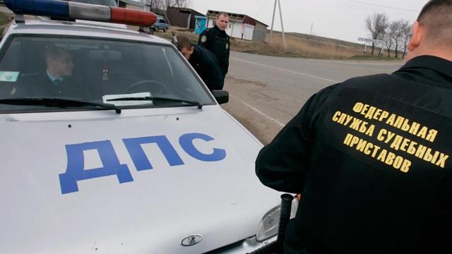 Арест автомобиля судебными приставами, что делать