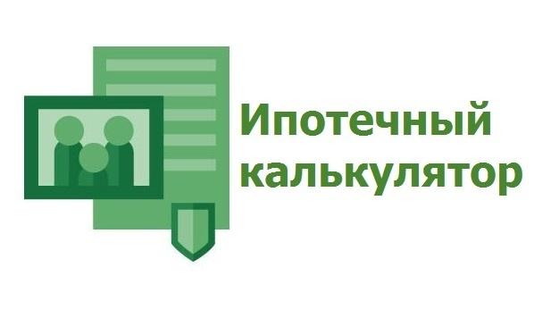 ипотека без первоначального взноса втб 24 новосибирск киа б у в кредит