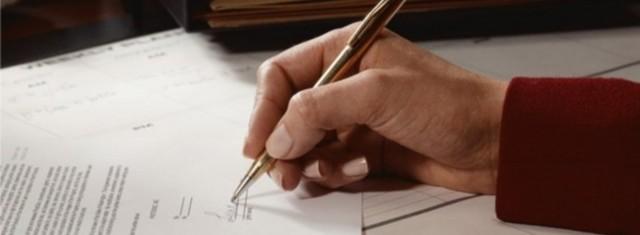 Исковое заявление о возмещении ущерба, причиненного ДТП