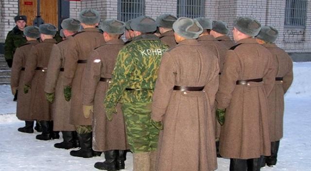 Дисциплинарный батальон в армии