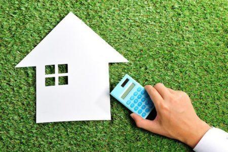 Как рассчитать кадастровую стоимость земельного участка