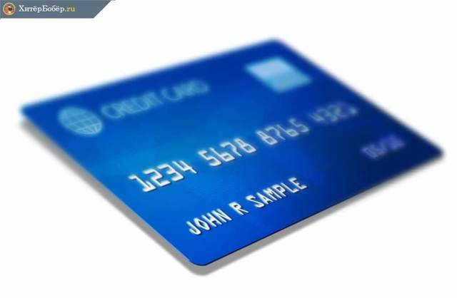 как получить кредитную карту тинькофф по почте отзывы