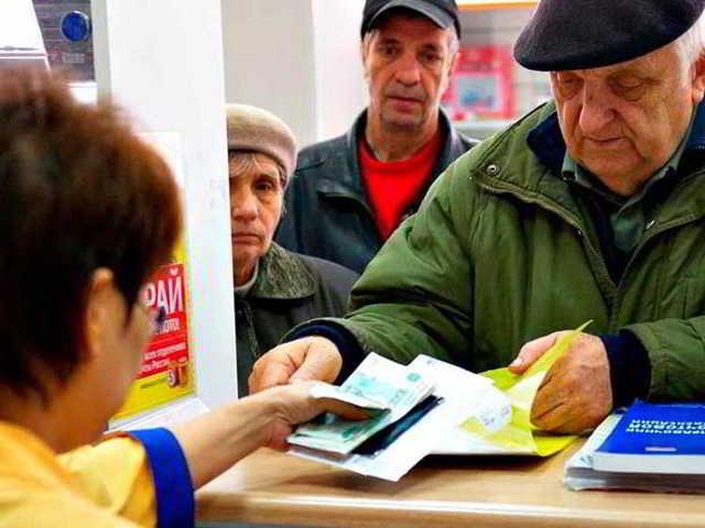 Пенсия в 80 лет в 2019 году - размер, прибавки и выплаты