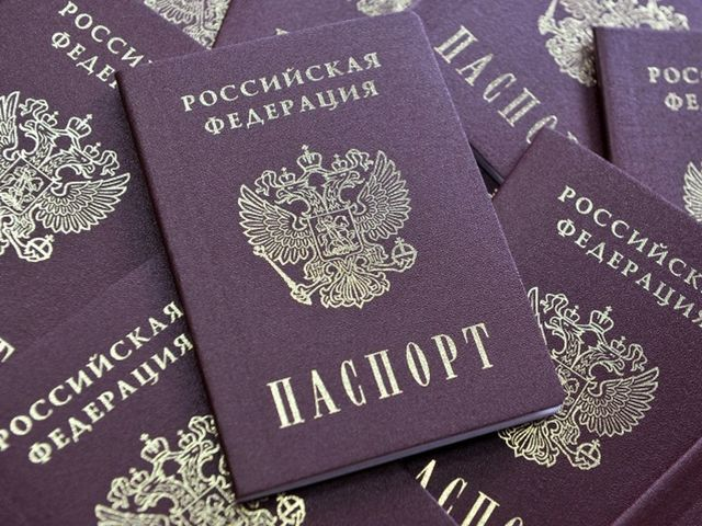 Временное удостоверение личности взамен паспорта