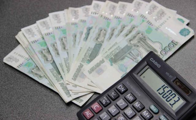 Ипотека для бюджетников в 2019 году: условия получения