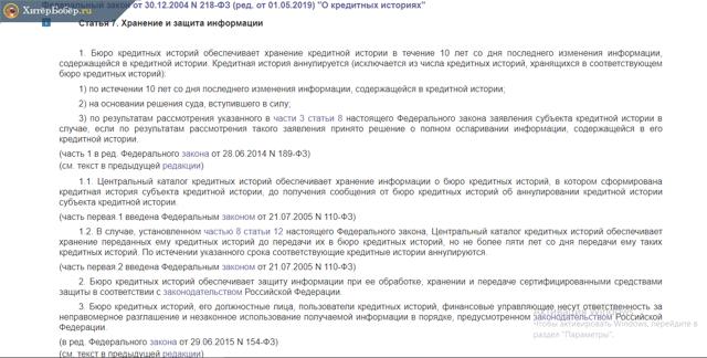 get официальный сайт интернет магазин нижний новгород