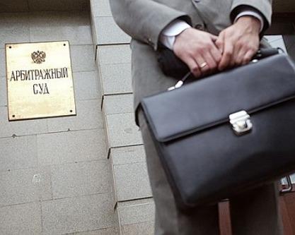 Калькулятор госпошлины в арбитражный суд: особенности и стоимость исков